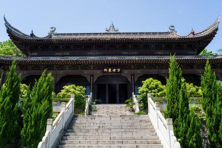 yichang: Qu Yuan Temple Editorial
