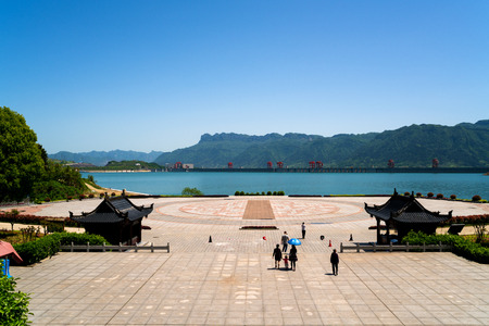 yichang: Qu Yuans Plaza Editorial