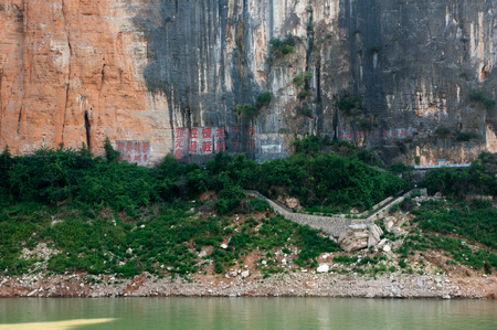 three gorges: Three Gorges carved stone