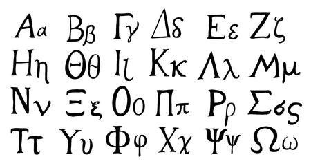 Hand drawn Greek alphabet, font set. Black isolated on white background, vector illustration.