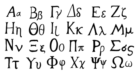 Hand drawn Greek alphabet, font set. Black isolated on white background, vector illustration.