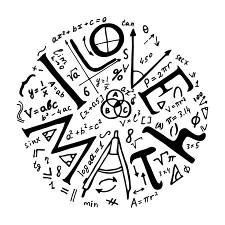 インスピレーションのテキスト文字のフレーズ「私は数学が大好きです」。手には、ベクター グラフィックが描画されます。