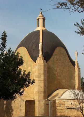 teardrop: Dominus Flevit Roman Catholic church in the shape of teardrop on the Mount of Olives, Jerusalem, Israel
