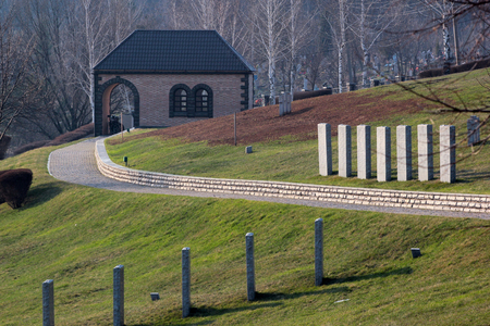 KHARKIV, UKRAINE - APRIL 2,2017: German military cemetery for soldiers and officers killed in the Second World War. More than 45000 German dead are buried here.