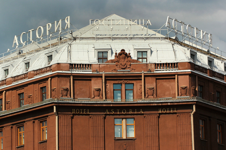 five star: SAINT PETERSBURG, RUSSIA - JULY 4, 2017: Hotel Astoria, five-star hotel first opened in December 1912. The landmark building is located on Saint Isaacs Square and housed many world-famous guests. Editorial