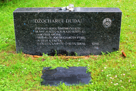 VILNIUS, LITHUANIA - JULY 13, 2017: Memorial plaque in Vilnius, dedicated to Dzhokhar Dudayev, a Soviet Air Force general and Chechen leader, the first President of the Chechen Republic of Ichkeria, a breakaway state in the North Caucasus.