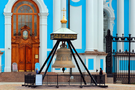 bartolomeo rastrelli: SAINT PETERSBURG, RUSSIA - JULY 6, 2017: Bell at the entrance to Smolny Cathedral in the Smolny Convent of the Resurrection, designed by Bartolomeo Rastrelli.