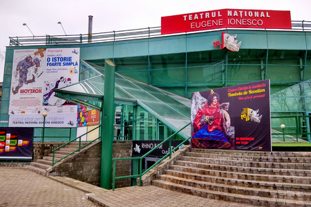 Chisinau, Moldova - December 17, 2017: The National Eugene Ionesco Theatre, the only avant-garde theatre in Moldova. Founded in 1991 and named after great Romanian-born French playwright.