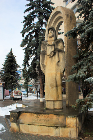 Chisinau, Moldova - December 18, 2017: Monument to Peter Mogila, influential Romanian Orthodox theologian and reformer, Metropolitan of Kiev and All Rus in 17th century.