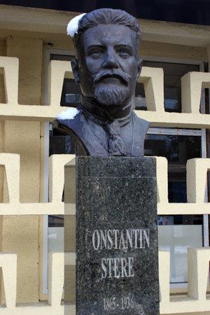 Chisinau, Moldova - December 18, 2017: Statue of Constantin Stere, a Romanian writer, jurist, politician, ideologue of the Poporanist trend, and founder of the literary magazine Viata Romaneasca.