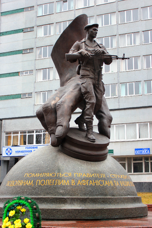 Khmelnytsky, Ukraine - December 16, 2011: Monument to victims of the war in Afghanistan and other local wars, installed in 2007 by Mykola Mazur. Inscription reads