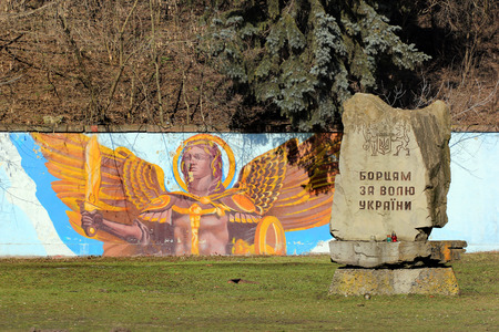 Lviv, Ukraine - March 10, 2018: Monument dedicated to the heroes of Euromaidan and fighters of the freedom of Ukraine, located in central Lviv.