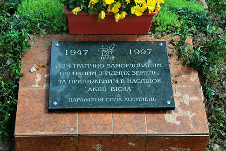 Chotyniec, Poland - May 5, 2018: Memorial dedicated to the victims of Operation Vistula, a forced resettlement of Ukrainian minorities from eastern Poland to the west of the country in 1947.
