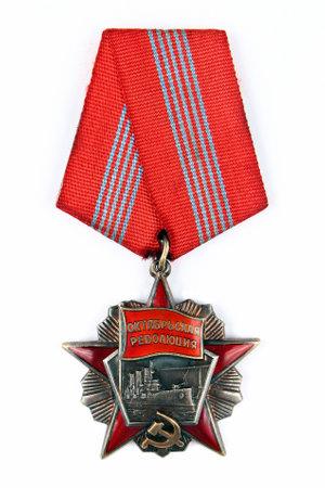 Kharkiv, Ukraine - January 23, 2019: Order of the October Revolution, the second-highest Soviet order, after the Order of Lenin.
