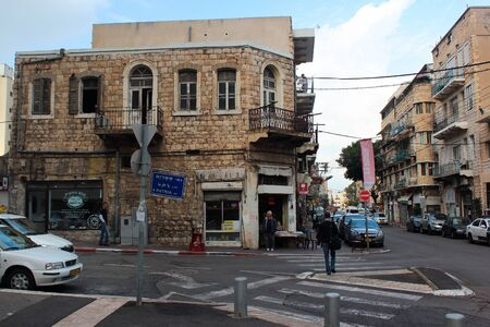 Haifa, Israel - December 4, 2013: Streets of The Lower City and Ha-Moshava Ha-Germanit, the historical downtown districts of Haifa. Editorial