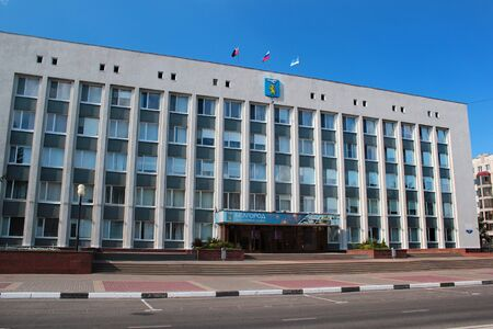 Belgorod, Russia - June 22, 2019:  Building of municipal administration and council of deputies.