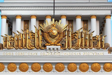 Moscow, Russia - June 23, 2019: Decorations of Central Pavilion of VDNKh, the Exhibition of Achievements of National Economy. Editöryel