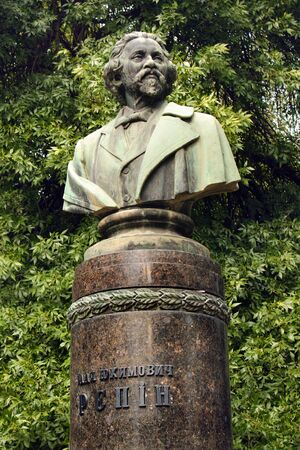 Chuhuiv, Ukraine - July 7,2019: Monument to Ilya Repin, a prominent Ukrainian and Russian realist painter of the 19th century. Sculpture by Matvey Manizer.