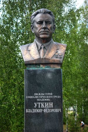 Lashma, Russia - June 28, 2019: Monument to Vladimir Utkin, a Russian scientist and rocket engineer who developed ICBM RT-23 Molodets and other Soviet rockets. General Designer and Director of Yuzhnoye Design Bureau. Editorial