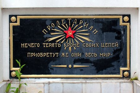 Kasimov, Russia - June 27, 2019: Monument to the Fighters for Soviet Power in Kasimov, with quote from Communist Manifesto by Karl Marx - The proletarians have nothing to lose but their chains. They have a world to win.