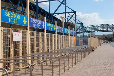Kharkiv, Ukraine - August 10, 2019: Metalist Stadium, a multi-use stadium in Kharkiv, used mainly for football and soccer matches.