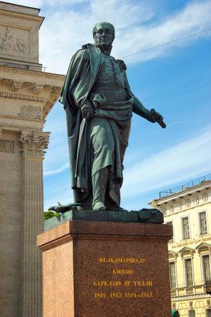 Saint Petersburg, Russia - July 5, 2017: Statue of field marshal Barclay de Tolly near Kazanskiy Cathedral on Nevsky Prospect.