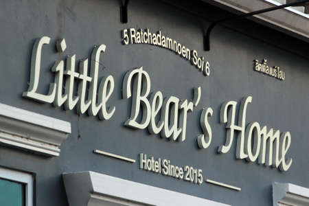 Chiang Mai, Thailand - December 3, 2019: Sign of Little Bears Home hotel in Old Town of Chiang Mai. Éditoriale