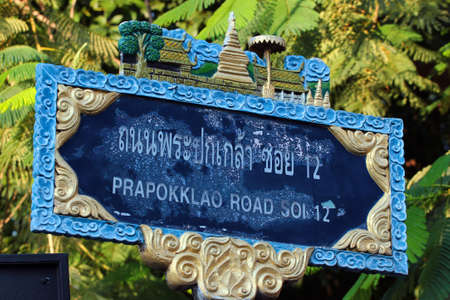 Chiang Mai, Thailand - December 3, 2019: Traditional street name plate in Old Town of Chiang Mai. Publikacyjne