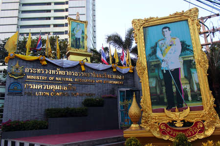 Bangkok, Thailand - November 29, 2019: Portrait of Maha Vajiralongkorn, the King of Thailand in front of the Pollution Control Department, the part of Ministry of Natural Resources and Environment in Bangkok.