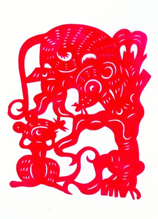 Chinese paper cutting Zodiac Mouse with cheer photo