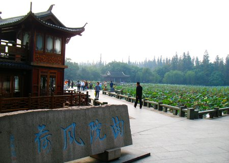 the humanities landscape: Landscape at the West Lake, Hangzhou  Editorial