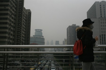 Shanghai Smog City