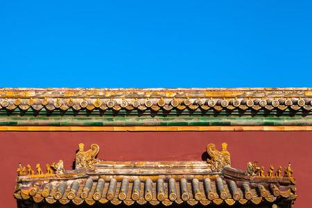 Beijing Forbidden City Building Decoration photo