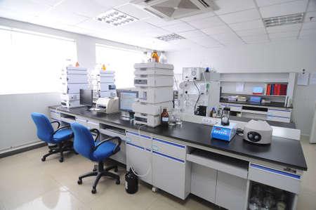 Biochemistry lab Stock Photo