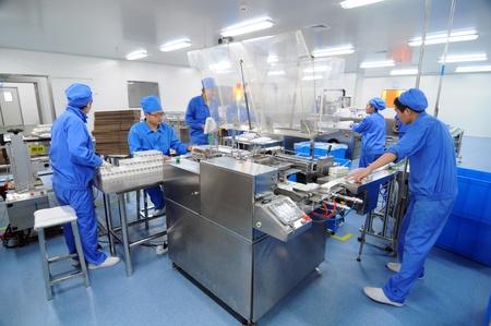 医薬品工場 写真素材