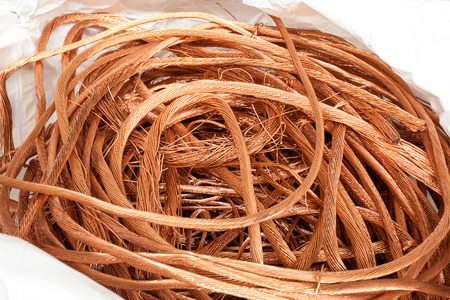 materia prima: Alambre de cobre materia prima en la industria de la energ�a Foto de archivo