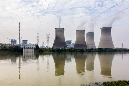 uranium radioactivity: Cooling tower of nuclear power plant Dukovany