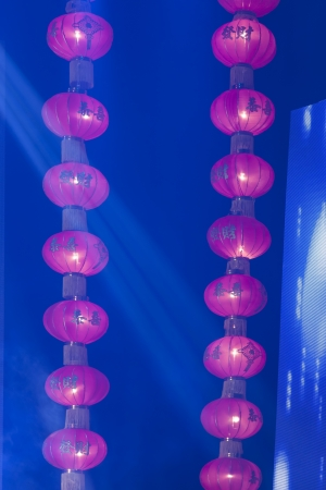 red lanterns on the stage, in a theatrical activities in the scene Stock Photo - 18575980
