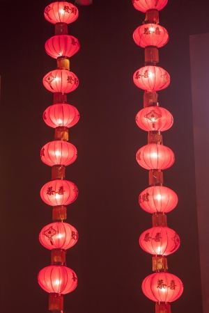 red lanterns on the stage, in a theatrical activities in the scene Stock Photo - 18575937