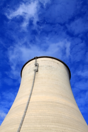 cooling tower: cooling tower at an industrial enterprise, north china Stock Photo