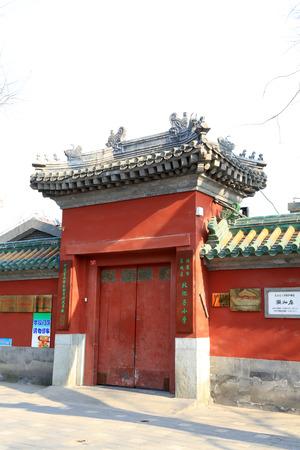 restore ancient ways: BEIJING - DECEMBER 22: The North Pond primary school East city district on december 22, 2013, beijing, china.