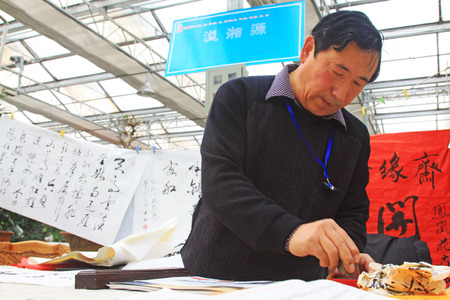 affix: TANGSHAN CITY - FEBRUARY 6: The calligrapher Chen Peiyu seal on the calligraphy work, on february 6, 2014, Tangshan city, Hebei province, China.  Editorial