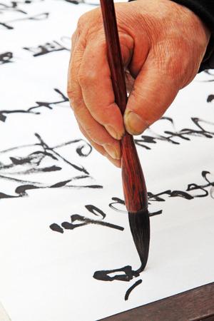 holding a brush pen to write scenarios, closeup of photo Stock Photo