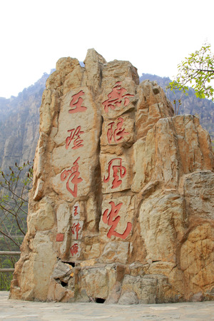PINGGU COUNTY - APRIL 12: words infinite scene in the perilous peak carved on the rock, stone forest gorge scenic landscape, April 5, 2014, Pinggu county, beijing, China.   Editorial