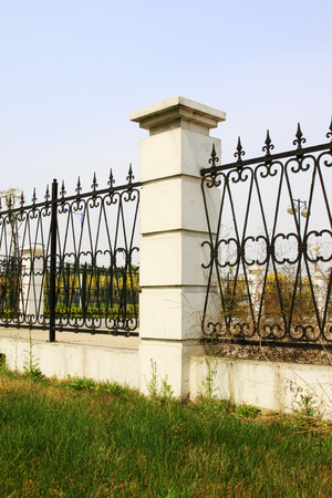 battlements: metal fence and wall battlements in a park, china Stock Photo