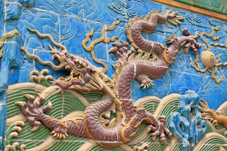 베이징 -5 월 23 일에 (서) : 9 용 벽 (Jiulongbi) 베이 하이 파크에서 5 월 23 일, 2014, 베이징, 중국 스톡 콘텐츠 - 30316027