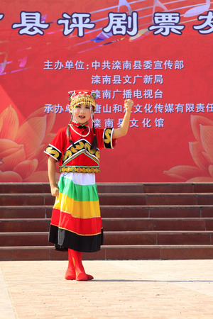ms: LUANNAN COUNTY - JUNE 15: Chinese traditional PingJu performing in the street, on june 15, 2014, Luannan county, Hebei Province, China   Editorial