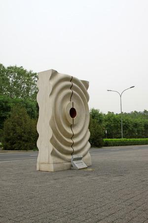 olympic symbol: BEIJING - MAY 25: Rock sculptures in the Beijing Olympic park, on may 25, 2014, Beijing, China
