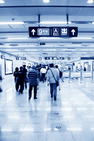 station m�tro: passagers dans une station de m�tro � Beijing, en Chine