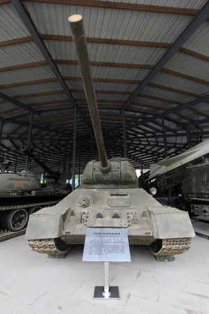 BEIJING - MAY 24: Soviet union made T - 3485 medium tank, in the Chinese military museum, on may 24, 2014, Beijing, China